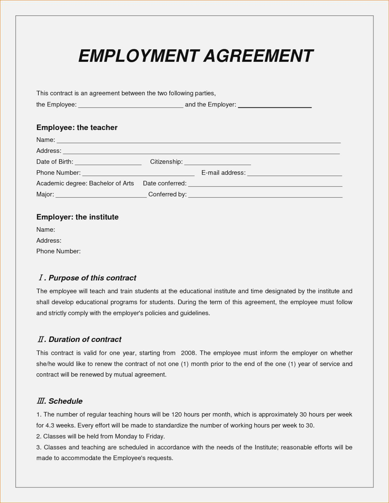 Wage Agreement Form