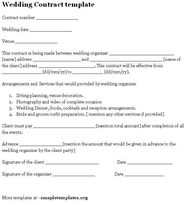 Wedding Planning Contract Sample