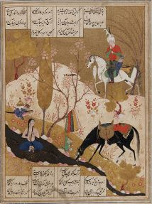 Khusraw Discovers Shirin Bathing in a Pool from Nizami's Quintet