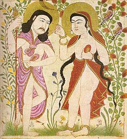 Adam and Eve by Abu Said Ubaud Allah Ibn Bakhitshu
