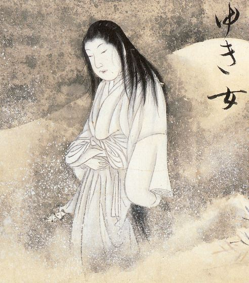 Yuki Onna by Sawaki Suushi from the Hyakkai-Zukan