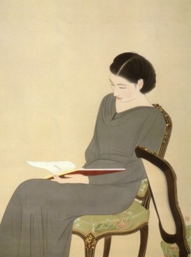 Reading by Nakamura Daizaburo (1898-1947) image © Plum leaves with CCLicense