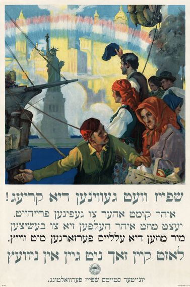 """Charles Edward Chambers, 1917. World War II poster in Yiddish. It reads """"""""Food will win the war – You came here seeking freedom, now you must help to preserve it – We must supply the Allies with wheat – Let nothing go to waste."""""""