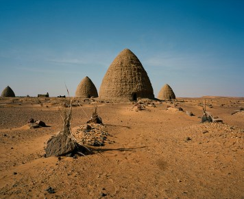 Muslim Shrines