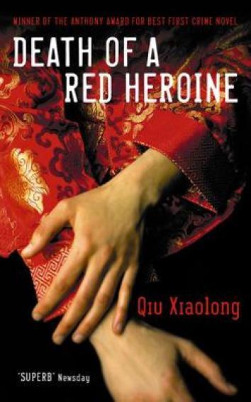 Death_of_a_Red_Heroine.jpg