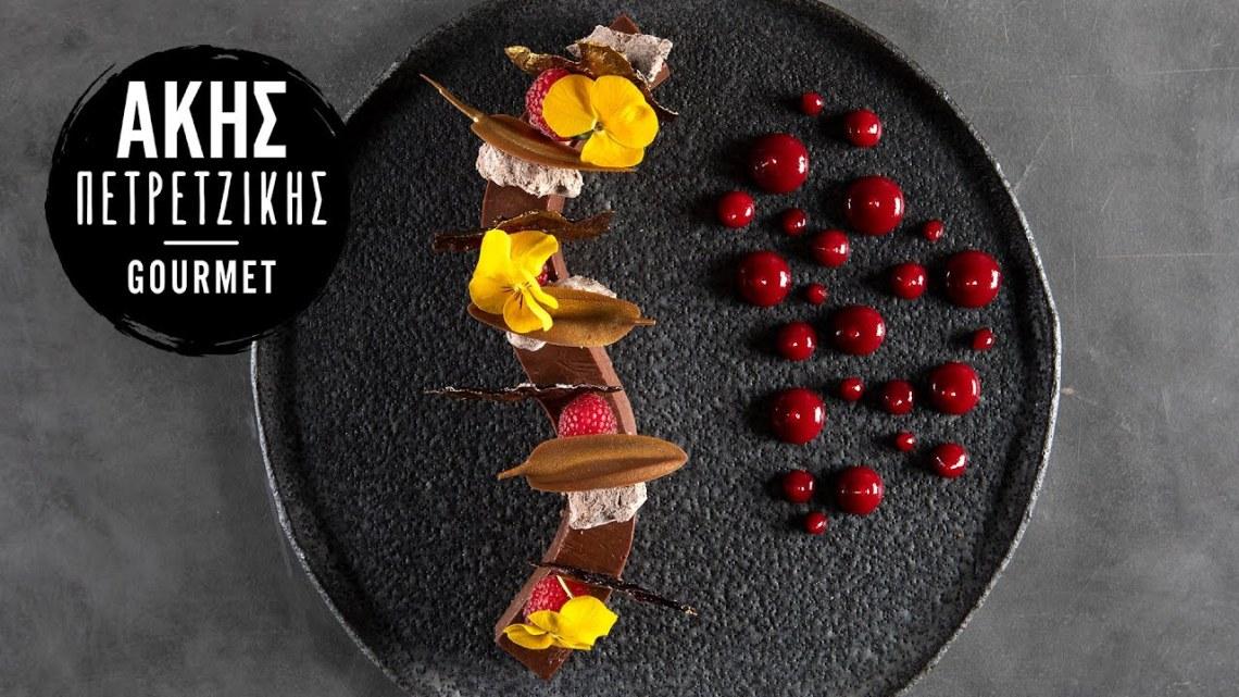 Flexi-Chocolate | Άκης Πετρετζίκης