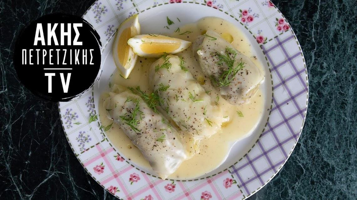 Λαχανοντολμάδες Επ. 11 | Kitchen Lab TV | Άκης Πετρετζίκης