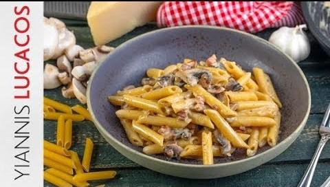 Πένες μανιτάρια a la crème    Yiannis Lucacos