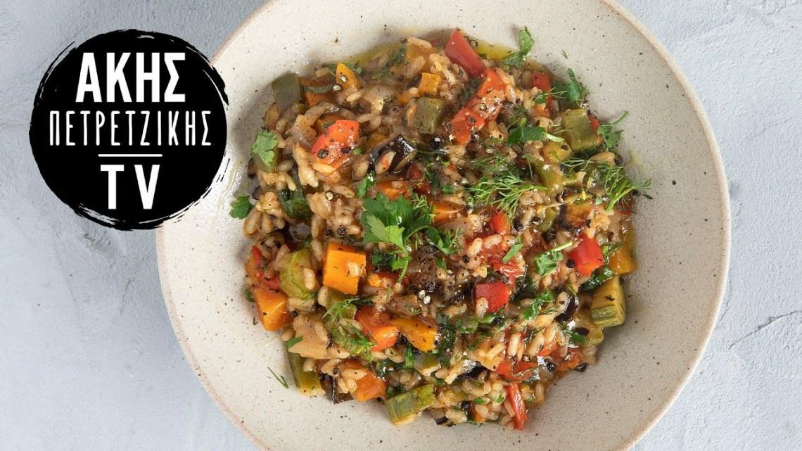 Ριζότο λαχανικών (Νηστίσιμο) Επ. 30 | Kitchen Lab TV | Άκης Πετρετζίκης