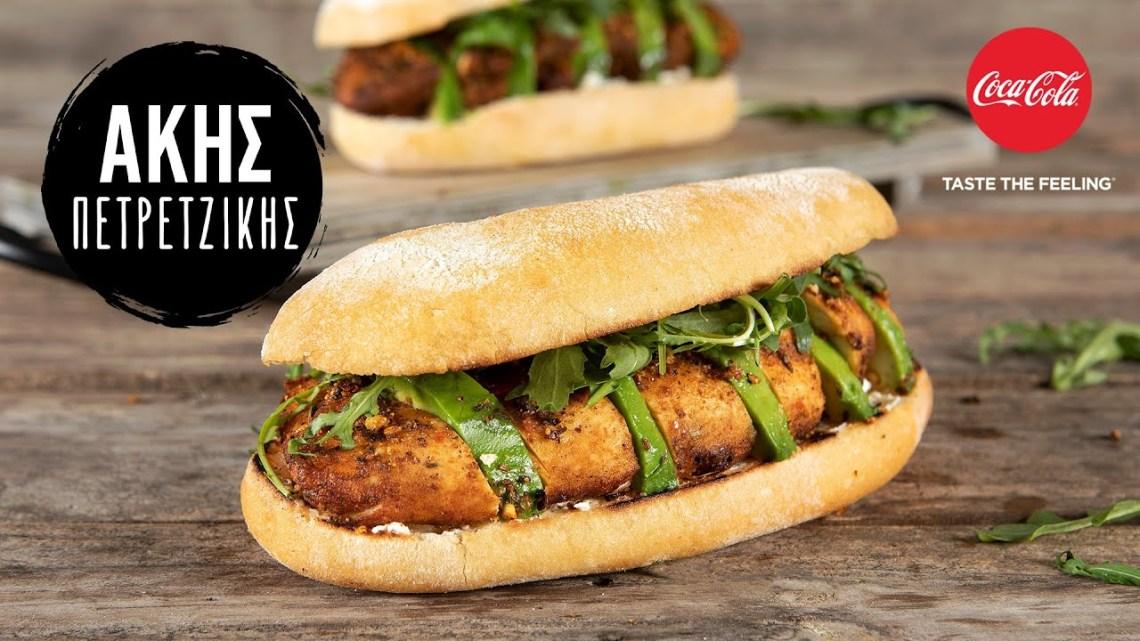 Spicy Chicken Sandwich | Άκης Πετρετζίκης