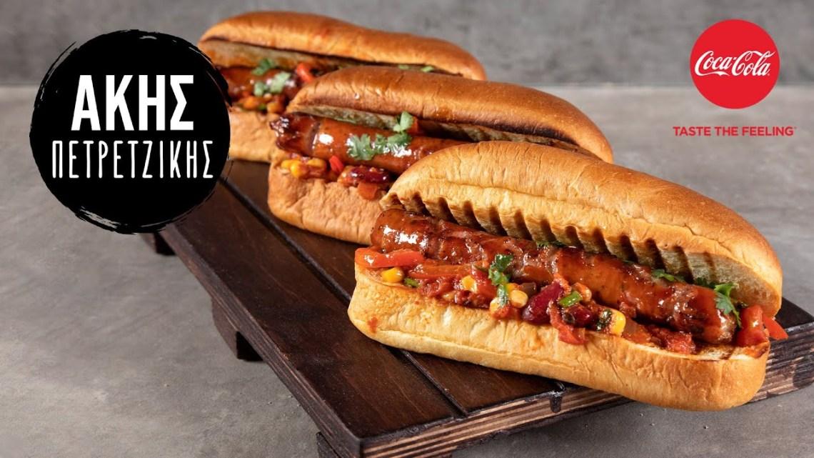 Spicy Hot Dogs | Άκης Πετρετζίκης
