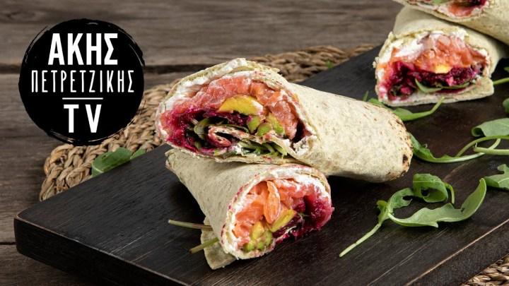 Wrap με Σολομό και Αβοκάντο Επ. 10 | Kitchen Lab TV | Άκης Πετρετζίκης