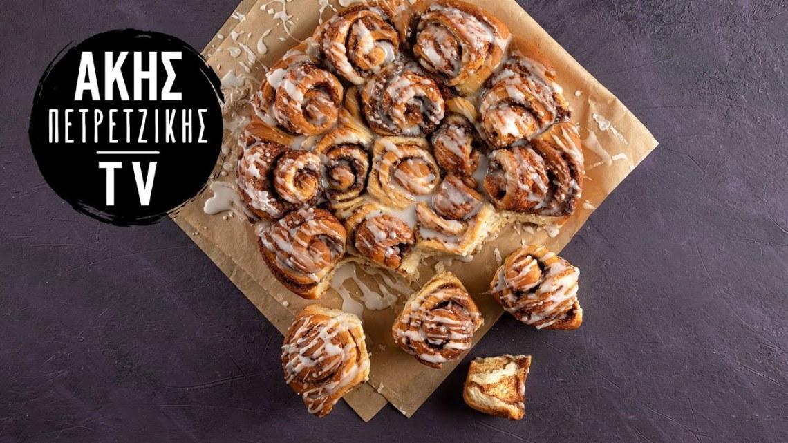 Cinnamon Rolls Επ. 19 | Kitchen Lab TV | Άκης Πετρετζίκης