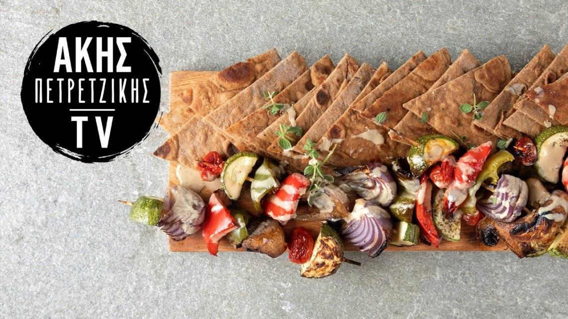 Πίτες Ολικής με Σουβλάκι Λαχανικών Επ. 28 | Kitchen Lab TV | Άκης Πετρετζίκης
