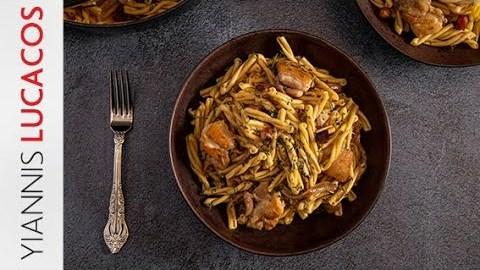 Πλεξούδες με μαγειρευτό κοτόπουλο, μανιτάρια & λάδι τρούφας   Yiannis Lucacos