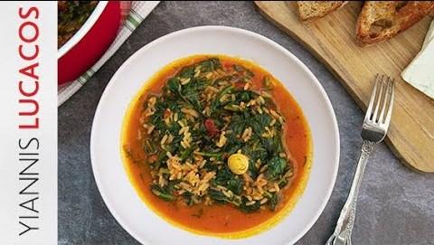 Σπανακόρυζο με ντομάτα   Yiannis Lucacos