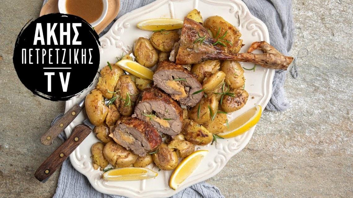 Αρνίσιο Μπούτι Γεμιστό στον Φούρνο Επ. 53 | Kitchen Lab TV | Άκης Πετρετζίκης