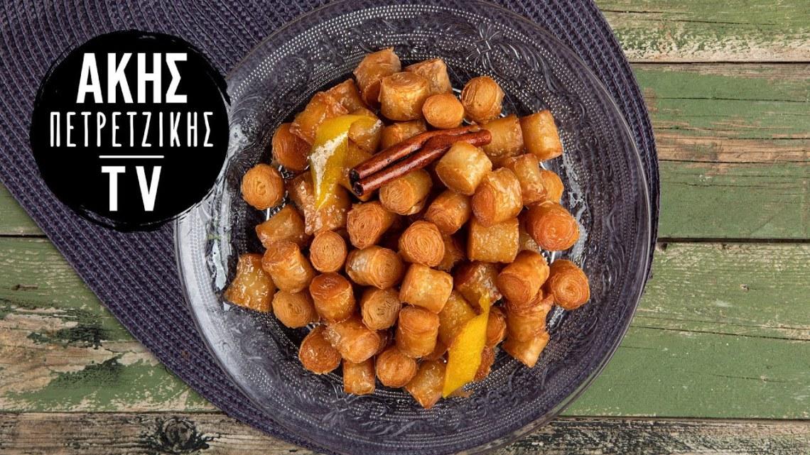 Κουρκουμπίνια Επ. 52 | Kitchen Lab TV | Άκης Πετρετζίκης
