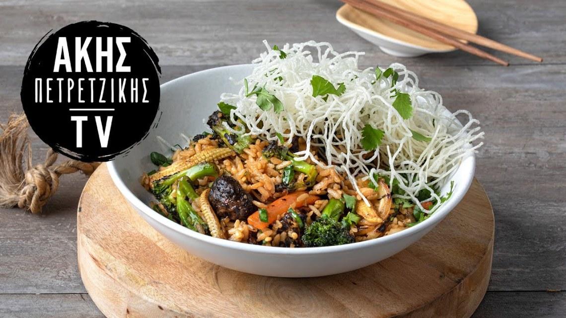 Stir fry Λαχανικών με Καστανό Ρύζι Επ. 48 | Kitchen Lab TV | Άκης Πετρετζίκης