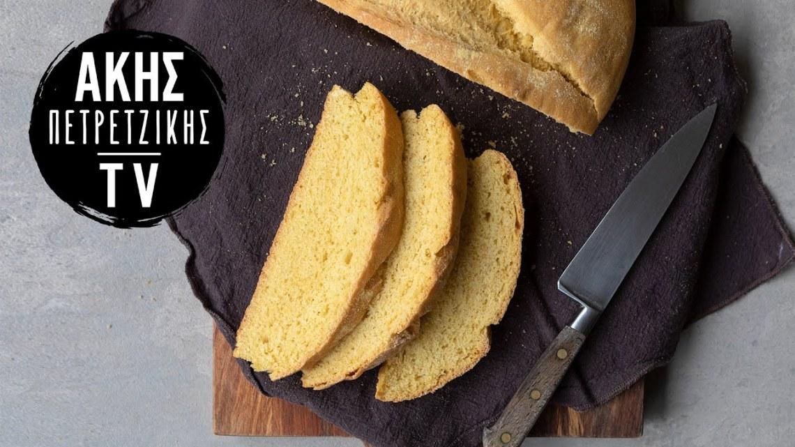 Κλασικό Καλαμποκόψωμο Επ. 64 | Kitchen Lab TV | Άκης Πετρετζίκης