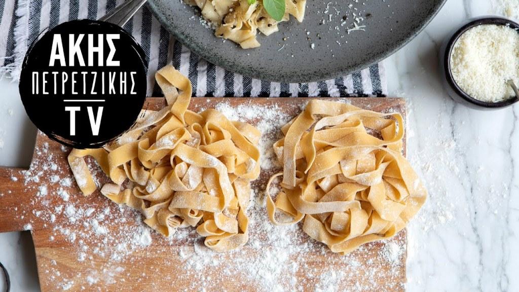 Σπιτικά Zυμαρικά Επ. 61   Kitchen Lab TV   Άκης Πετρετζίκης