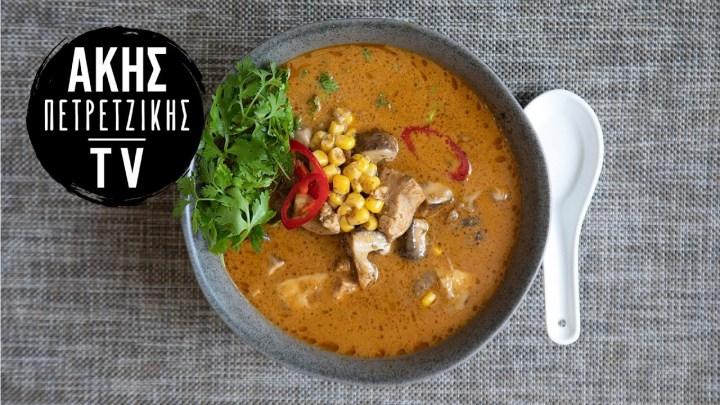 Πικάντικη Ταϊλανδέζικη Σούπα με Καρύδα Επ. 5 | Kitchen Lab TV | Άκης Πετρετζίκης