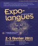 Expolangues2011.jpg