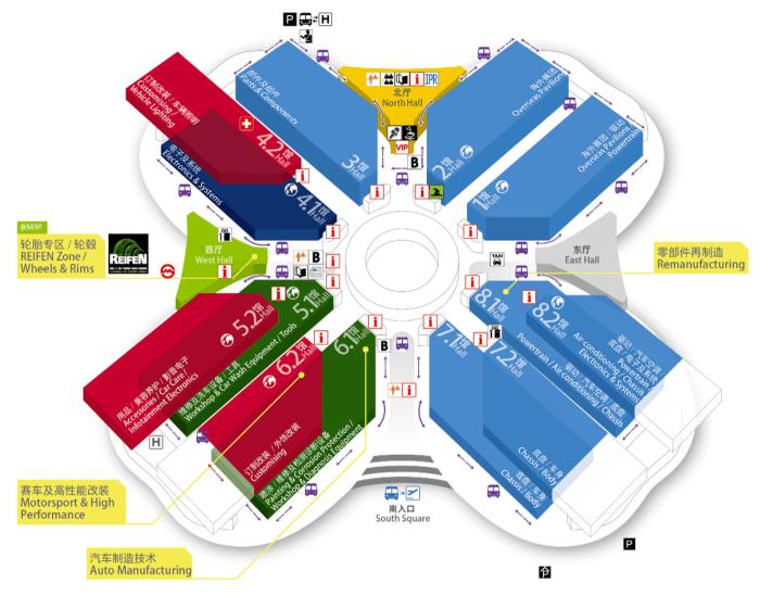 Automechanika Shanghai 2017 Hall Layout - Syntix Innovative Lubricants