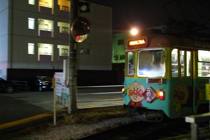 高知・路面電車・ごめん1