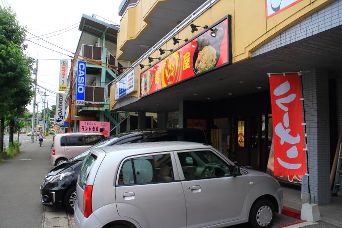 麺屋 輝・ラーメン(高知市鴨部)1