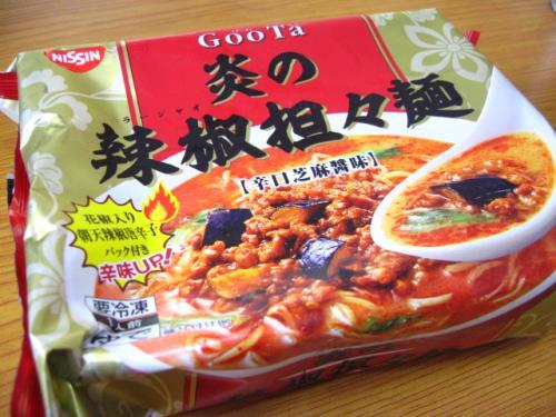 日清GooTa 炎の辣椒担々麺 辛口芝麻醤味
