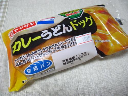 カレーうどん+パン