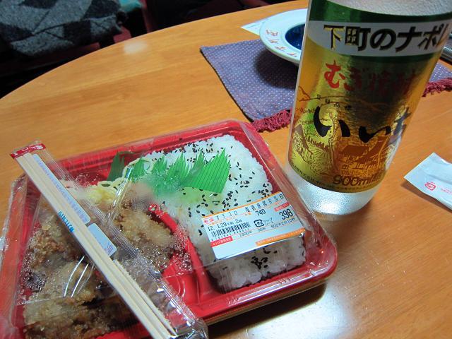 鹿児島で食べたサークルK 唐揚げ弁当