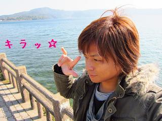 3日目!池田湖と竜一さん