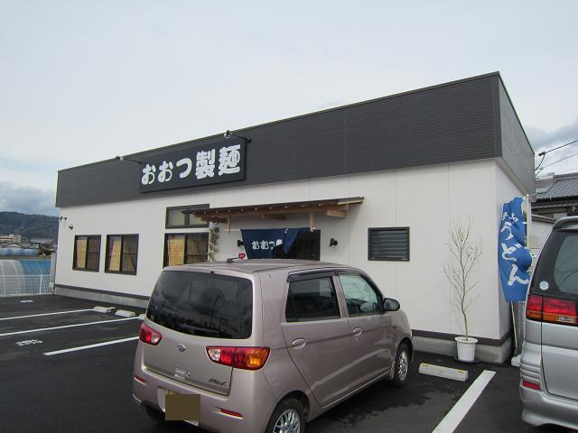 おおつ製麺 エピソード1/醤油の捜索