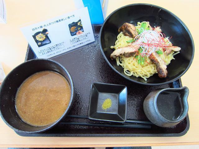 南国SA(上り) 四万十鶏・大人のつけ麺