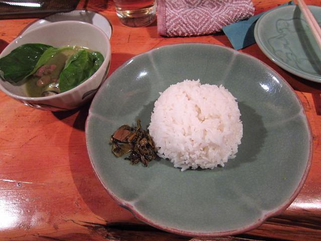 Asian Dining Chang Chang Lunch グリーンカレースモール