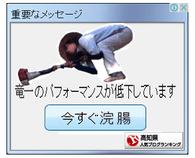 誰が見ても讃岐!「穴吹製麺所」 【おとうさんといっしょ 第5話-1】