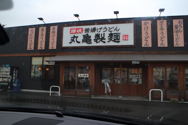 「丸亀製麺」うどん、春らんまん「あさりうどん」を食べた感想