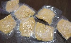 糖質ゼロ麺 ソイドル