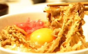吉野家の牛丼(無料)