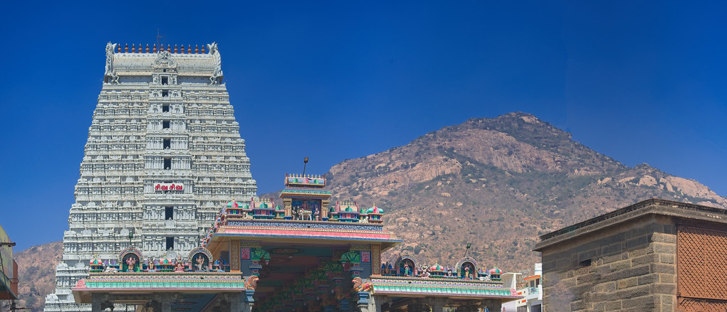 Temple Tiruvannamalai
