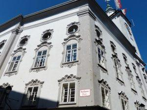役所のイメージ