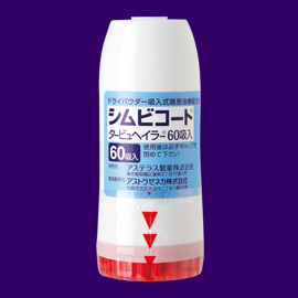 b2shigekiyaku