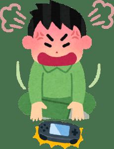 atopic-genin-stress