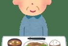 アトピーの原因は遺伝?ストレスや腸・食べ物が影響する?