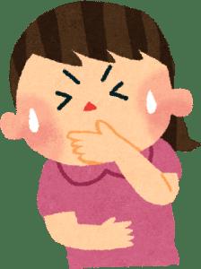 noukousoku-zencyou-memai
