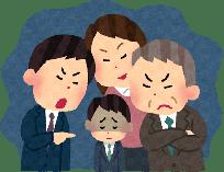 fukuzatusei-ptsd-genin
