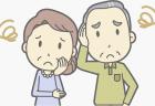 甲状腺機能低下症の薬の副作用は?飲まないと危険?一生飲む?