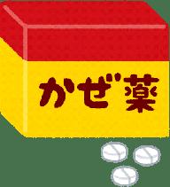 seki-tomaranai-oukyusyoti